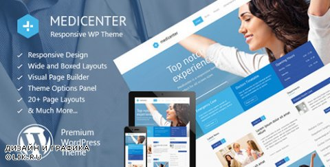 t - MediCenter v8.3 - Responsive Medical WordPress Theme - 4718613