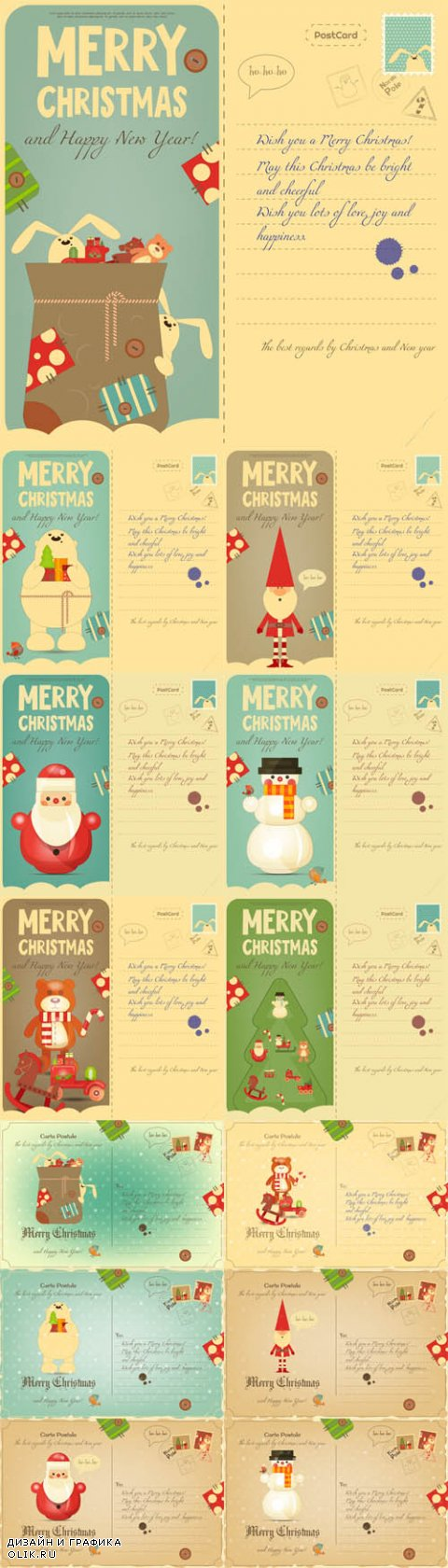 Vector Christmas Vintage Postcards