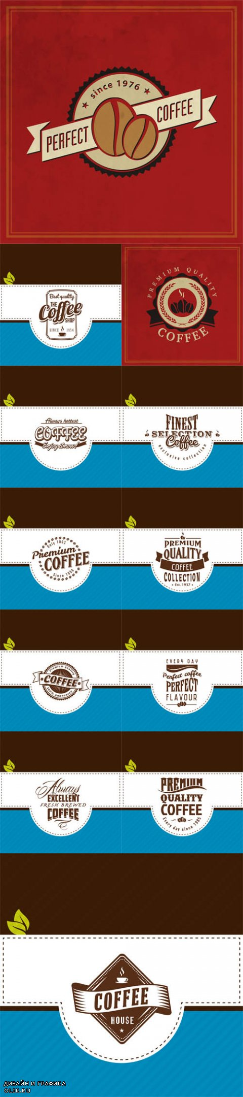 Vector Coffee Shop Logo Design Element in Vintage Style