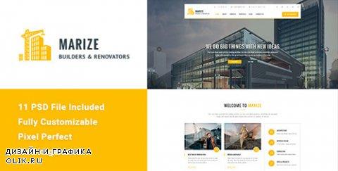 t - Marize v1.0 - Construction & Building HTML Template - 13723792