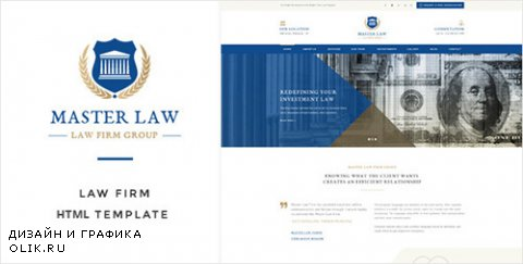 t - Law Master - Attorney Lawyer HTML Template (Update: 22 January 16) - 14397497