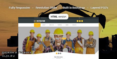 t - Construction v1.2 - Industrial HTML5 Template - 10228378