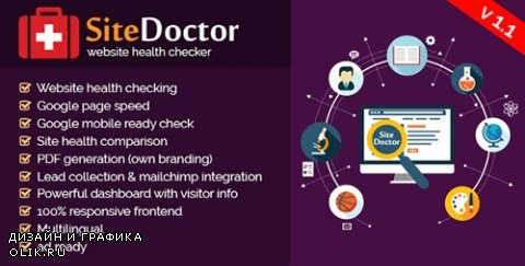 CodeCanyon - SiteDoctor v1.1 - website health checker - 16950987