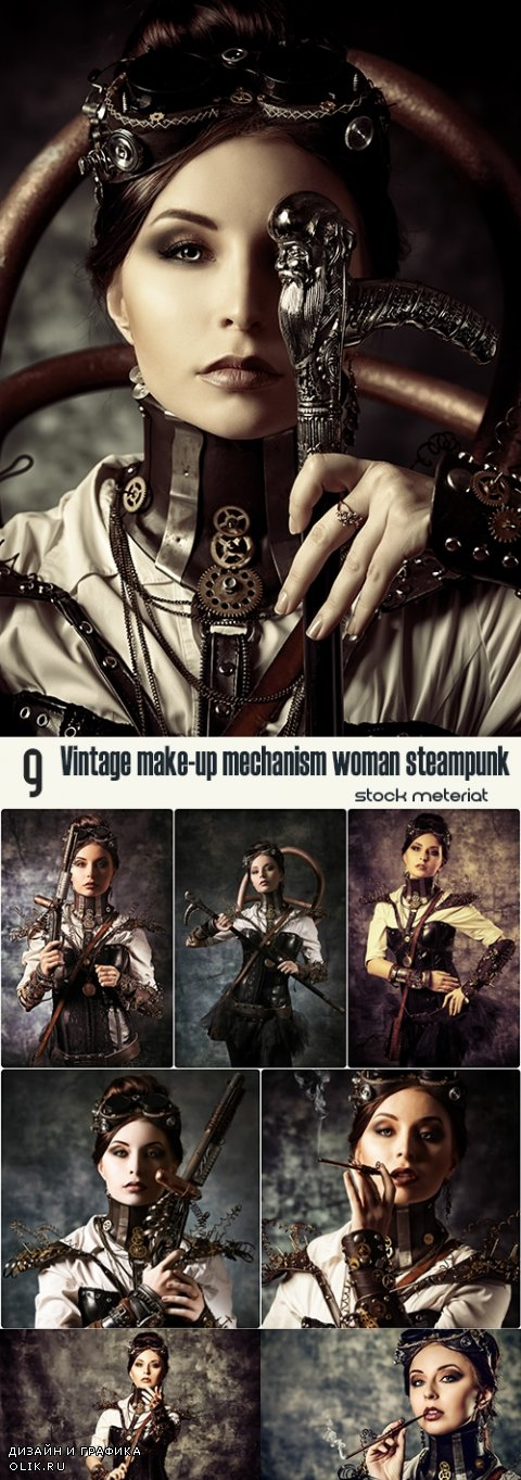 Vintage make-up mechanism woman steampunk