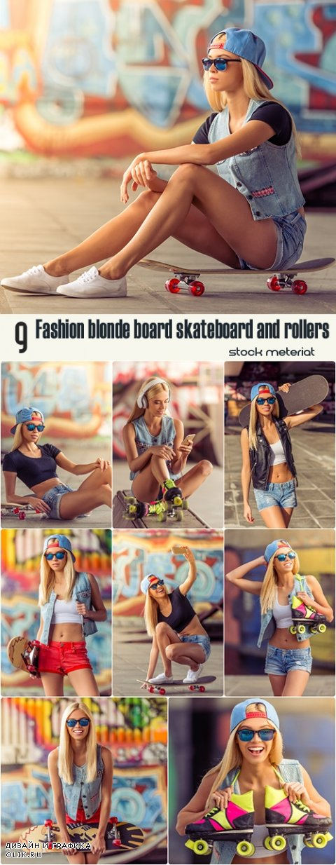 Fashion blonde board skateboard and rollers