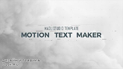 Motion Text Maker - Project for After Effects (Videohive)