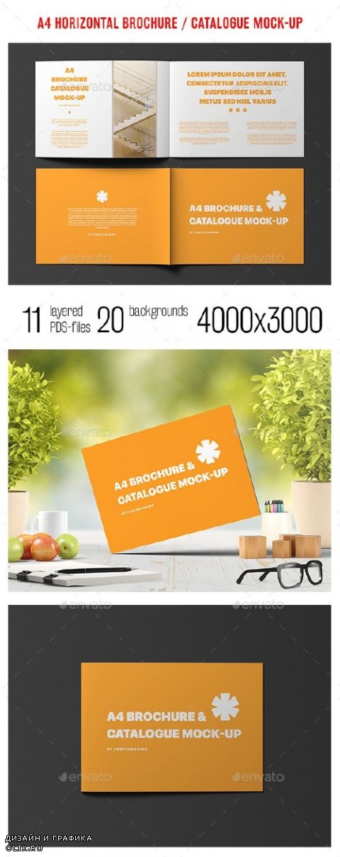 A4 Horizontal Brochure / Catalogue Mock-Up - 14417364