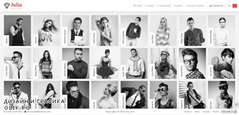 t - Julia v1.4.2 - Talent Management WordPress Theme - 13291157