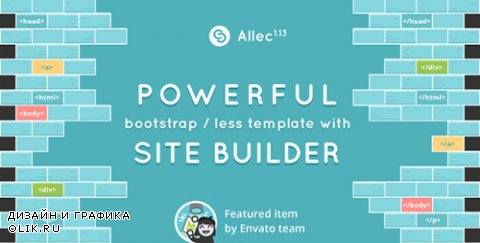 t - Allec v1.13 - Bootstrap/LESS Template with Site Builder - 8986248