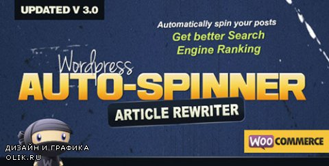 CodeCanyon - Wordpress Auto Spinner v3.2.2 - Articles Rewriter - 4092452