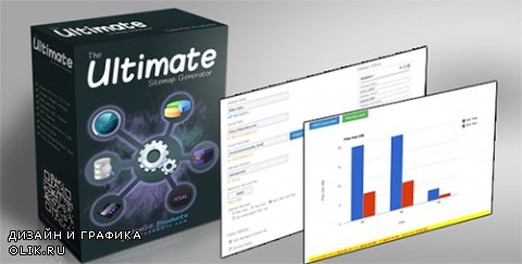 CodeCanyon - The Ultimate Sitemap Generator v1.5.0 - 12067842