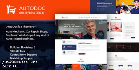 t - AutoDoc - HTML Car Repair Mechanic Shop (Update: 9 August 15) - 10789765