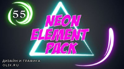 Neon Element Pack - Project for After Effects (Videohive)