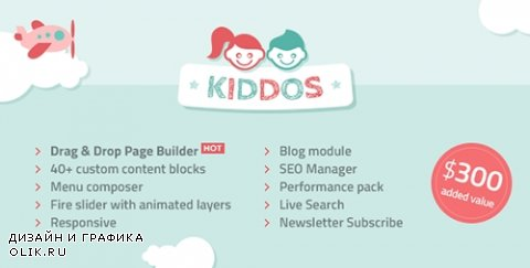 t - Kiddos v1.1.1 - Hand Crafted Kids OpenCart Theme - 15218464