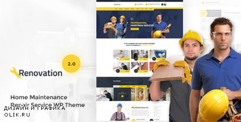 t - Renovation v2.0 - Home Maintenance, Repair Service Theme - 11444549