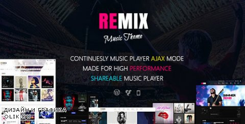 t - Remix v3.4 - Music and Musician Ajax WP Theme - 8473753