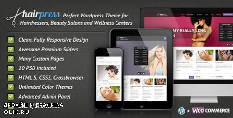 t - HairPress v4.8.3 - WordPress Theme for Hair Salons - 4099496