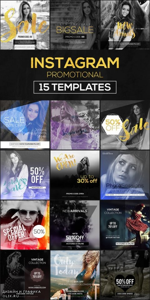 15 Instagram Templates vol.9: Promo - 968449
