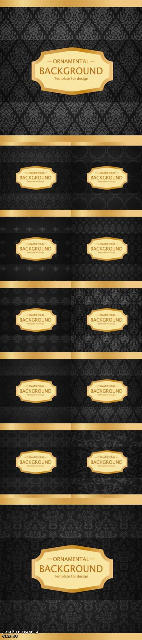 Vector Luxury Vintage Background. Perfect as Invitation or Announcement