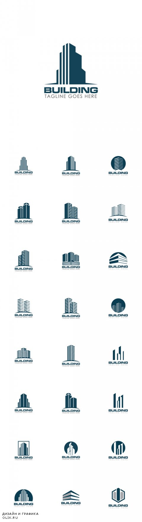 Vector Building Creative Concept Logo Design 2