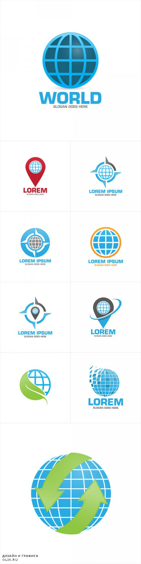 Vector Abstract Digital World Sphere Logo Icons