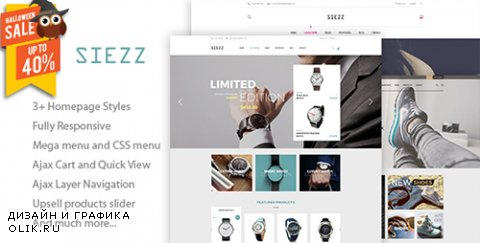 t - Siezz v1.0.0 - Premium Multipurpose Magento Theme (Update: 13 January 16) - 13768482