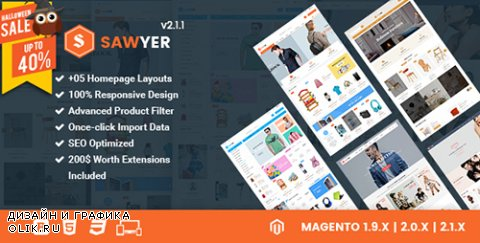 t - Sawyer v2.1.1 - Multipurpose Responsive Magento 2 and 1.9 Theme - 15638656