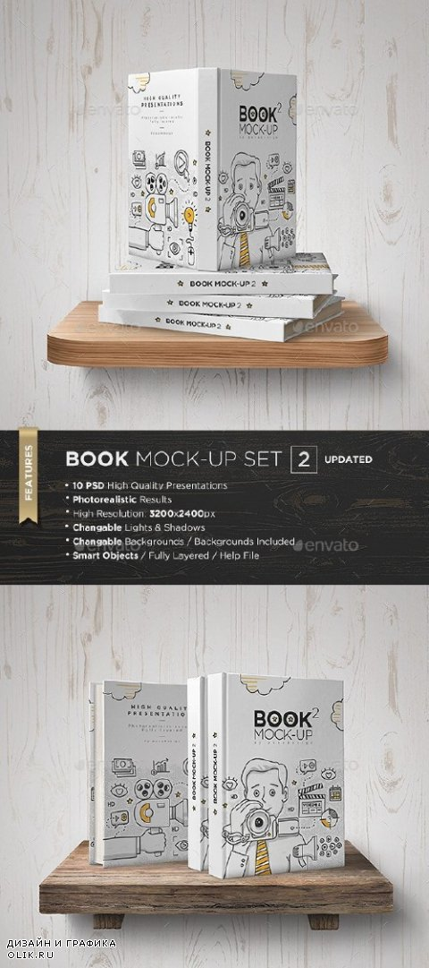 Book Mock-Up Set - 2 - 5278424