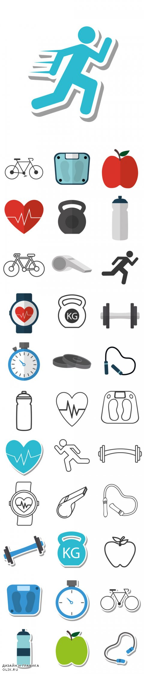 Vector Fitness Isolated Icons Illustration Design