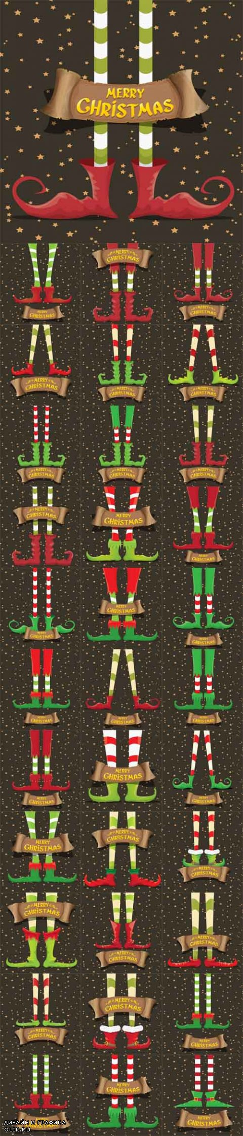 Vector Merry Christmas Card with Cartoon Elfs Legs
