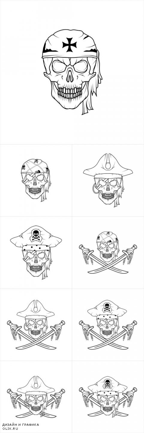 Vector Pirate Skulls