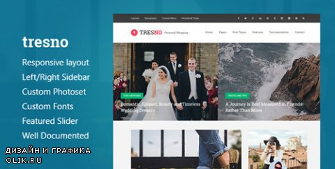 t - Tresno - Personal Blog Tumblr Theme (Update: 7 June 16) - 10370524