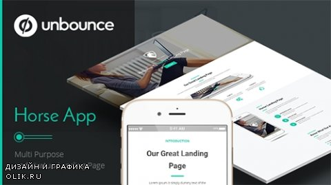 t - Horse App - Unbounce Landing Page (Update: 13 September 15) - 12605882