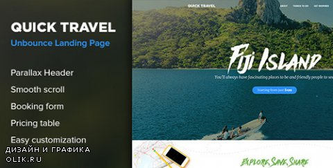 t - QuickTravel - Responsive Unbounce Landing Page (Update: 25 March 15) - 10818641