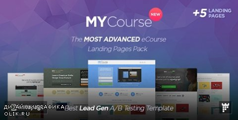t - MYCourse v1.0 - Instapage eCourse Landing pages Pack - 9435076