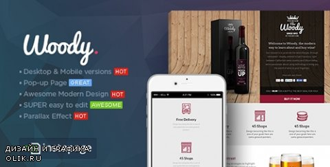 t - Woody v1.0 - Drink Shop Instapage Landing page Template - 9286111