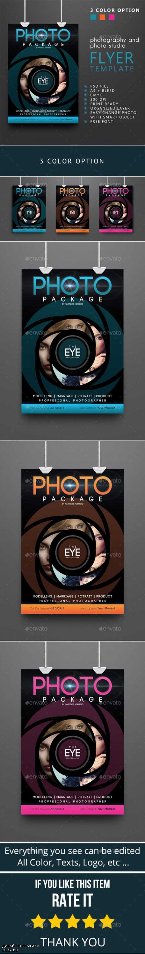 Photography Flyer Template 9345990
