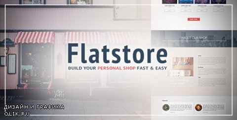 t - Flatstore v1.1 - eCommerce Muse Template for Online Shop - 7649908