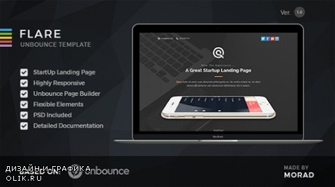 t - Flare v1.0 - Unbounce Startup Landing Page - 10830058