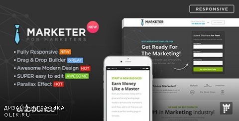 t - Marketer v1.0 - Premium Marketing Unbounce Template - 12190522
