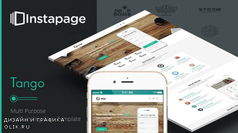 t - Tango v1.0 - Instapage Landing Page - 17695541