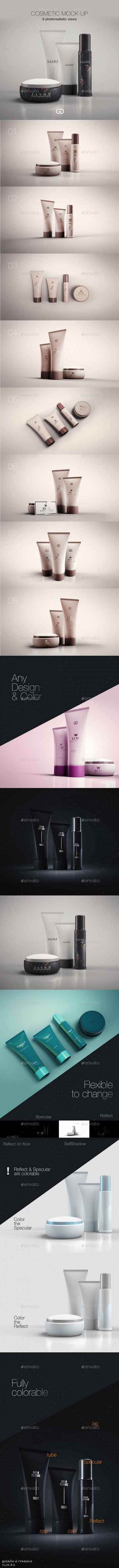 Cosmetic Mock-Up 15421566