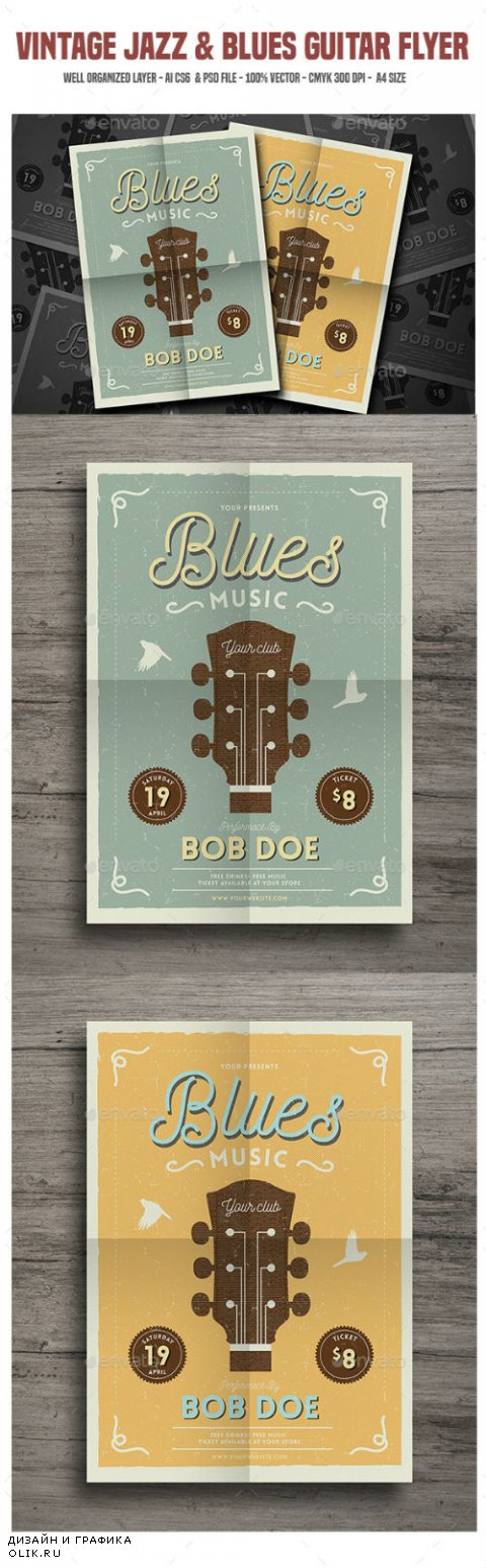 Vintage Jazz & Blues Guitar Flyer 18528441