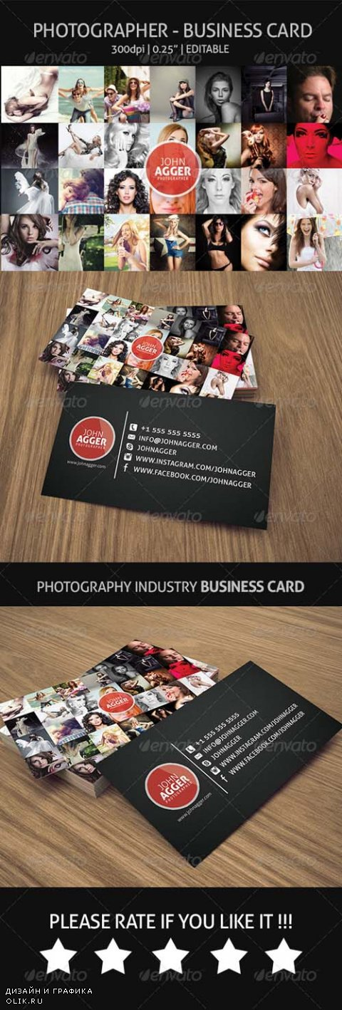 Photographer - Business Card 6516945