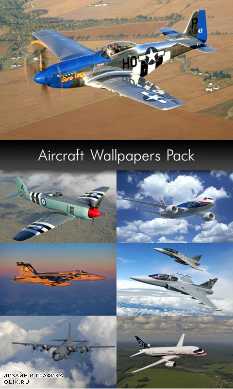 Aircraft Wallpapers Pack