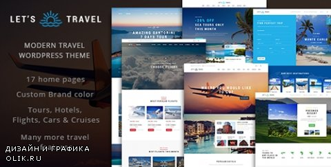 t - Let's Travel v1.2.1 - Complete Travel Booking Theme - 14574199