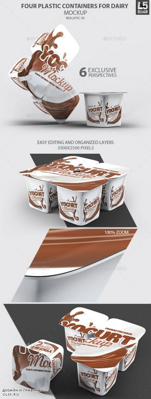 Four Plastic Containers for Dairy Mock-Up - 10498797