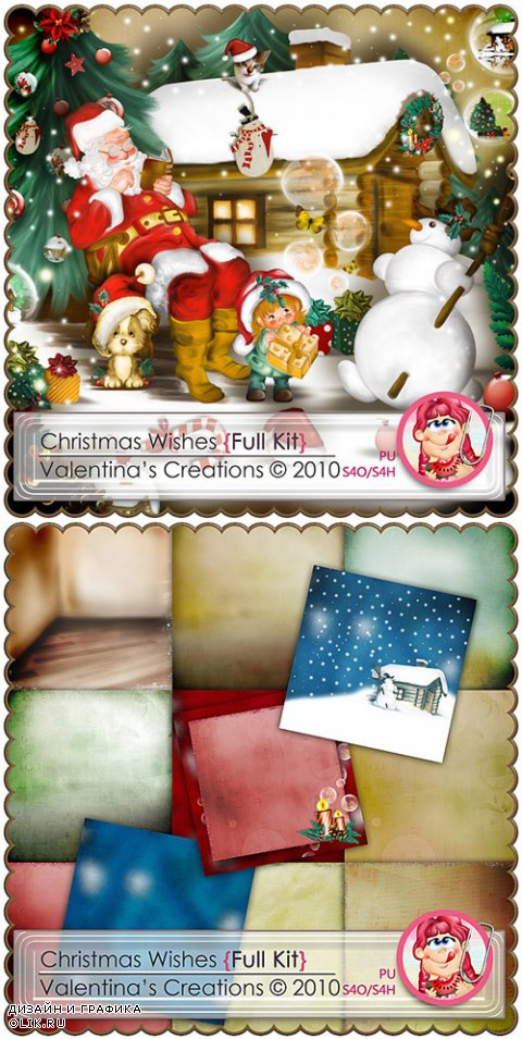 Scrap Kit - Christmas Wishes