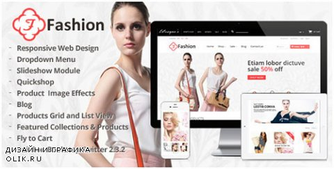t - Responsive Shopify Theme - Fashion v1.3 (Update: 14 August 14) - 7415873