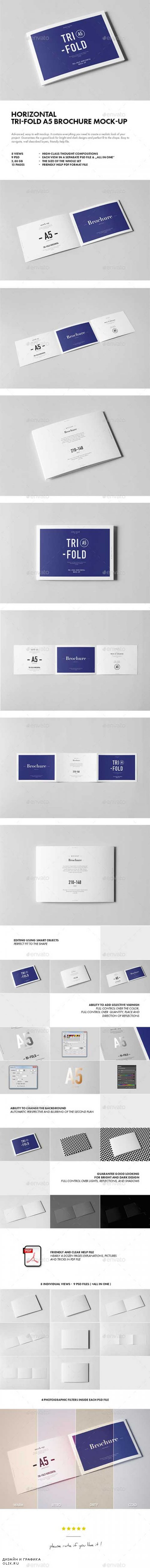 Horizontal Tri-Fold A5 Brochure Mock-up 18037533